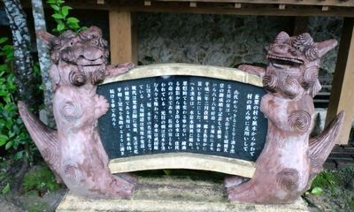金武町指定文化財 ウッカガー(金武大川)5